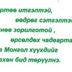 99fdc929-ac9a-42e3-bb5a-da04e6ec0704