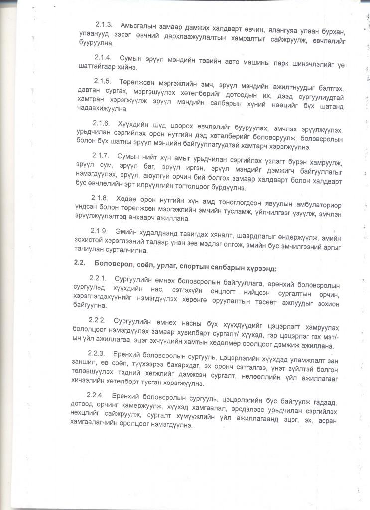 zasag 4